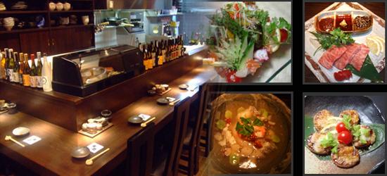 今月のおすすめ 大阪府高槻市 創作料理 和食 座敷 宴会 貸切 こだわりの食材 美蔵