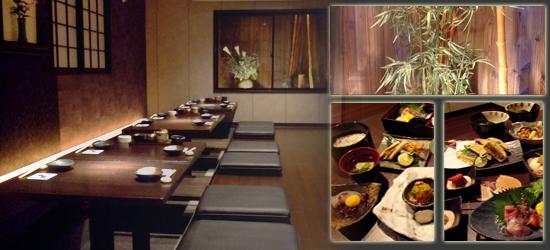 コース料理 大阪府高槻市 創作料理 和食 座敷 宴会 貸切 こだわりの食材 美蔵