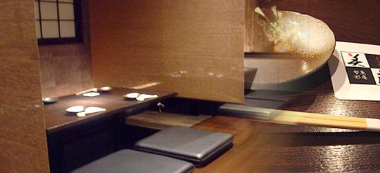 ランチメニュー 大阪府高槻市 創作料理 和食 座敷 宴会 貸切 こだわりの食材 美蔵